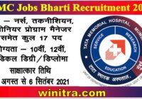 TMC Jobs Bharti Recruitment 2021