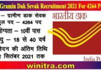 UP Gramin Dak Sevak Recruitment 2021 For 4264 Posts