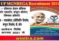 UP MGNREGA Recruitment 2021 For 1278 Posts