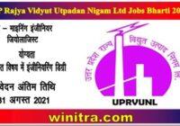 UP Rajya Vidyut Utpadan Nigam Ltd Jobs Bharti 2021