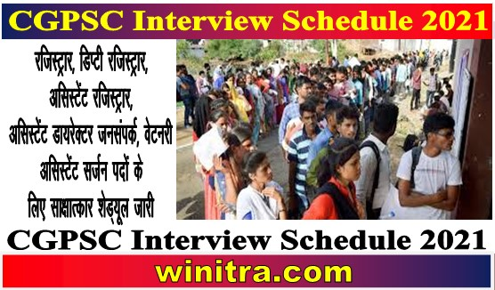 CGPSC Interview Schedule 2021 Released for Various Posts