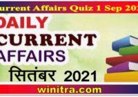 Current Affairs Quiz 1 Sep 2021