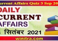 Current Affairs Quiz 3 Sep 2021