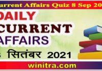 Current Affairs Quiz 8 Sep 2021