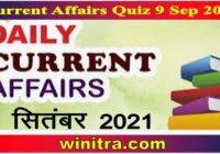 Current Affairs Quiz 9 Sep 2021