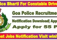 Goa Police Bharti For Constable Driver Posts