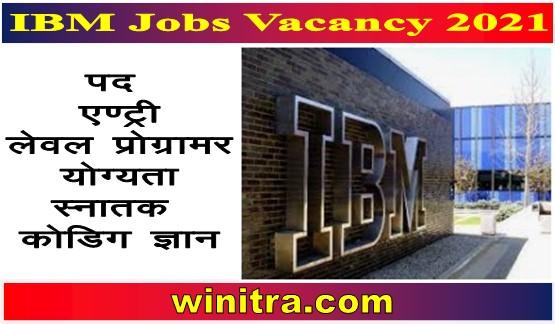 IBM Jobs Vacancy 2021