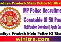 Madhya Pradesh Mein Police Ki Bharti