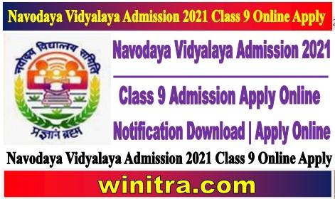 Navodaya Vidyalaya Admission 2021 Class 9 Online Apply