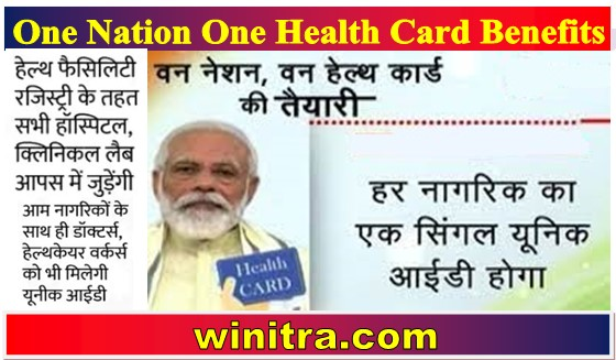 One Nation One Health Card Benefits