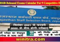 RSMSSB Released Exams Calendar For 9 Competitive Exam
