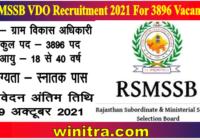 RSMSSB VDO Recruitment 2021