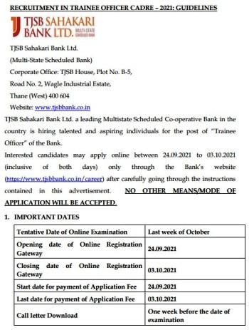 TJSB Sahakari Bank Ltd Recruitment For Trainee Officer