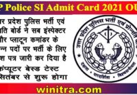 UP Police SI Admit Card 2021 OUT