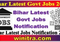 Bihar Latest Govt Jobs 2021