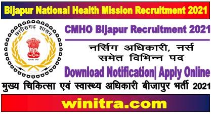 Bijapur National Health Mission Recruitment 2021