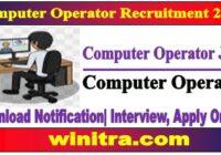 Computer Operator Recruitment 2021