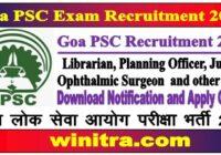 Goa PSC Exam Recruitment 2021