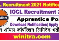IOCL Recruitment 2021 Notification