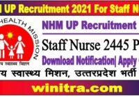 NHM UP Recruitment 2021 For Staff Nurse