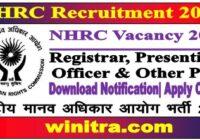 राष्ट्रीय मानव अधिकार आयोग भर्ती 2021| NHRC Recruitment 2021