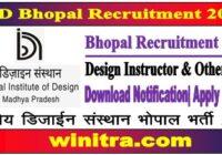 NID Bhopal Recruitment 2021