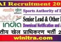 SAI Recruitment 2021