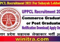 UPPCL Recruitment 2021 For Sahayak Lekhakar