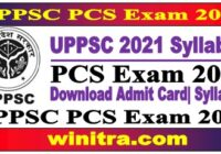 UPPSC PCS Exam 2021 and UPPSC 2021 Syllabus
