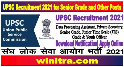 UPSC Recruitment 2021 for Senior Grade and Other Posts
