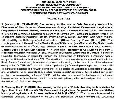 Union Public Service Commission Recruitment 2021