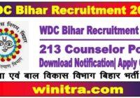 WDC Bihar Recruitment 2021