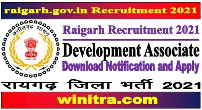 raigarh gov in Recruitment 2021